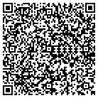 QR-код с контактной информацией организации и.п.кисель н.н