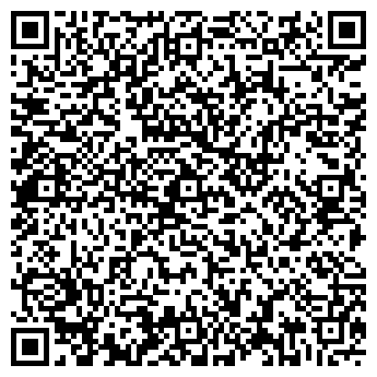 QR-код с контактной информацией организации Cool Service