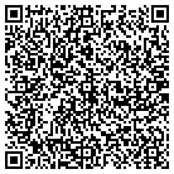 QR-код с контактной информацией организации КРИОВАК-КАУСТИК