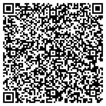 QR-код с контактной информацией организации ИП Щербацевич