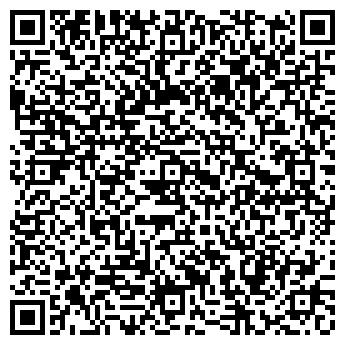 QR-код с контактной информацией организации Субъект предпринимательской деятельности ИП Лаговой Т. Т.