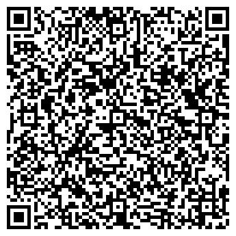 """QR-код с контактной информацией организации ООО """"Декра-97"""""""