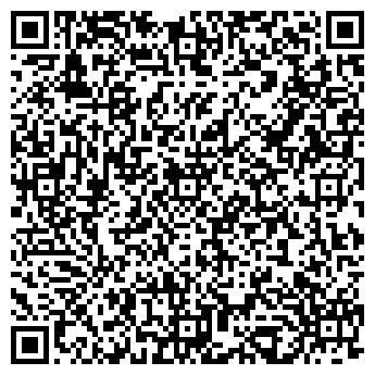 """QR-код с контактной информацией организации Общество с ограниченной ответственностью ООО """"Амитэ"""""""