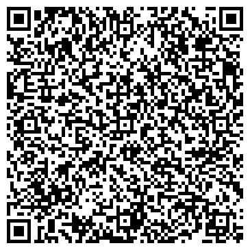 """QR-код с контактной информацией организации химчистка авто """"чистый мир"""""""