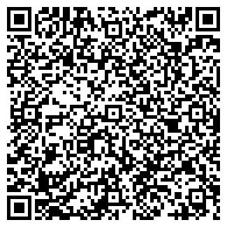 QR-код с контактной информацией организации Частное предприятие ИП Гринек