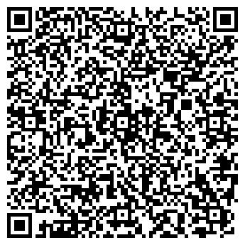 QR-код с контактной информацией организации ИП Савинич А. П.