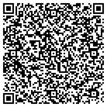 QR-код с контактной информацией организации Общество с ограниченной ответственностью ООО Климат Трэнд
