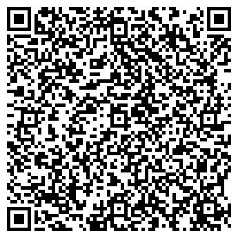 QR-код с контактной информацией организации ИП Буян А. В.