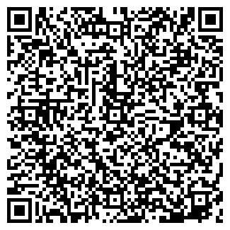 QR-код с контактной информацией организации УП ПРЕМЬЕР