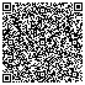 QR-код с контактной информацией организации ОДО «ЦВЕТСЕРВИС»