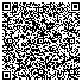 QR-код с контактной информацией организации ИП Березюк И. С.