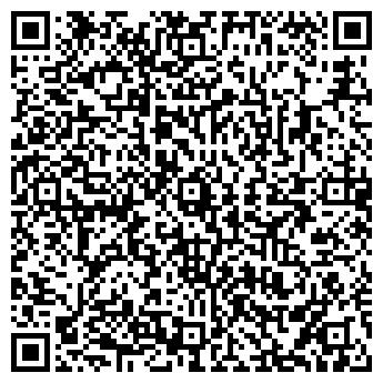 """QR-код с контактной информацией организации Общество с ограниченной ответственностью """"СВВьгастрой"""""""