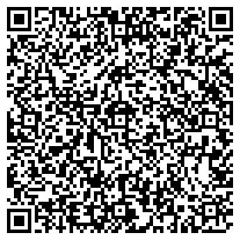 QR-код с контактной информацией организации Субъект предпринимательской деятельности ИП Шиков Г. Л.