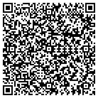 QR-код с контактной информацией организации HOLODILKA