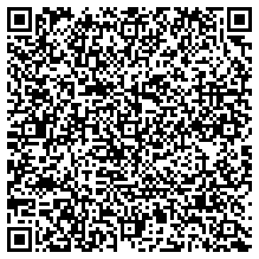 QR-код с контактной информацией организации ИП Завидов Алексей Валерьевич