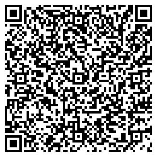 QR-код с контактной информацией организации ПОЛИПАК, ЗАО