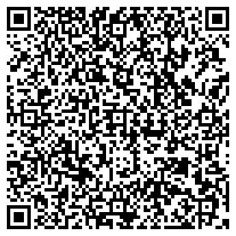 QR-код с контактной информацией организации ИП Кучков
