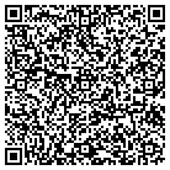 QR-код с контактной информацией организации РОСПЛАСТ, ООО