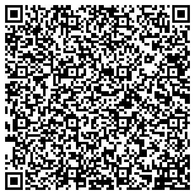 """QR-код с контактной информацией организации Частное предприятие Частное Предприятие """"СИСТЕМА ЛБС"""""""