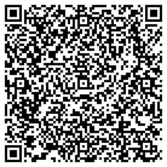 QR-код с контактной информацией организации Автосервис «LuxAuto»