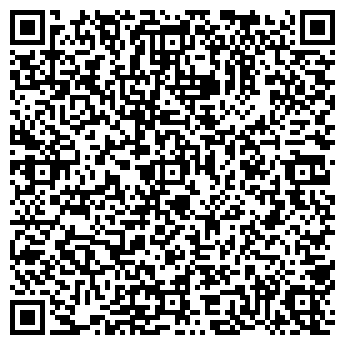 QR-код с контактной информацией организации ВИЗАВИ 2000, ООО