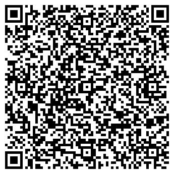 QR-код с контактной информацией организации ип Каршакевич