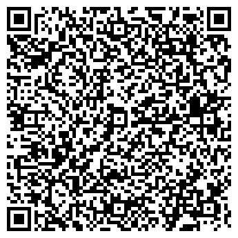"""QR-код с контактной информацией организации ООО """"АйТиБизнес"""""""