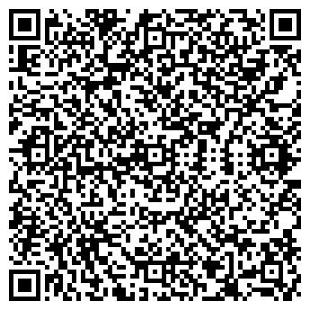 QR-код с контактной информацией организации СТО ЛАВТОАТ