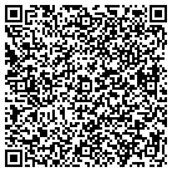 QR-код с контактной информацией организации ЧУП «Ривервайн»