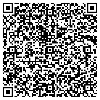 QR-код с контактной информацией организации И.П. Куцаев А.А.