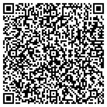 QR-код с контактной информацией организации Альфа детейлинг