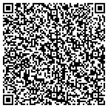 """QR-код с контактной информацией организации Общество с ограниченной ответственностью ООО """"БелтелекартПроект"""""""