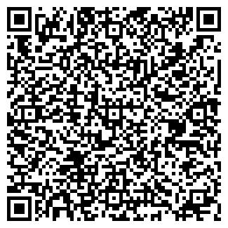 QR-код с контактной информацией организации Автотех