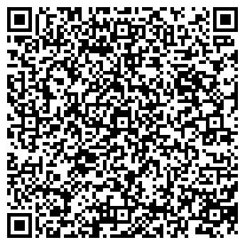 QR-код с контактной информацией организации ТАЛДЫКОРГАНВОДПРОЕКТ ОАО