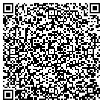 QR-код с контактной информацией организации ООО «Кинэрго»
