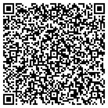 QR-код с контактной информацией организации Боракку