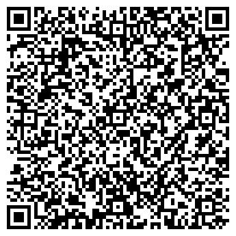 """QR-код с контактной информацией организации Общество с ограниченной ответственностью ООО""""ЮТАРС»"""