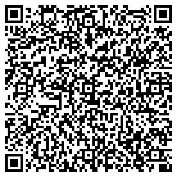 QR-код с контактной информацией организации ООО «Н-сервис»
