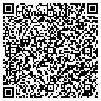 QR-код с контактной информацией организации СТО «ЛАТО»