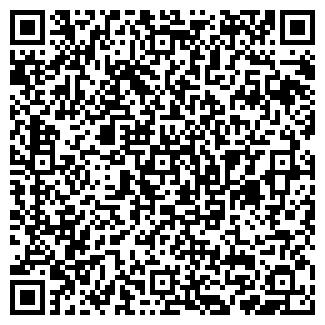 QR-код с контактной информацией организации Уп азфа, Публичное акционерное общество