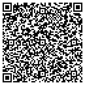 QR-код с контактной информацией организации ИП Буренков
