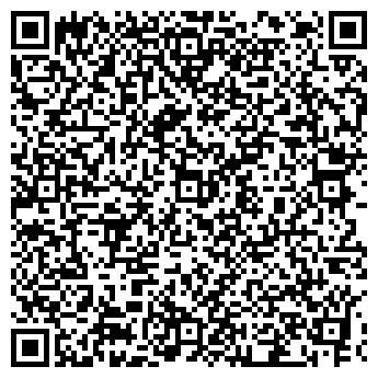 """QR-код с контактной информацией организации ООО""""Юпитер-Авто"""""""