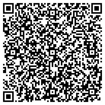 QR-код с контактной информацией организации ГИДРОТРЕСТ, ООО