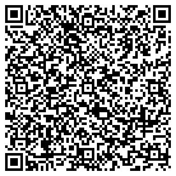 QR-код с контактной информацией организации ЧТПУП << Вематех >>