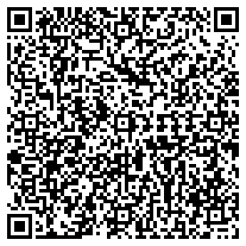 """QR-код с контактной информацией организации СТО """"ДЕНДРА"""""""