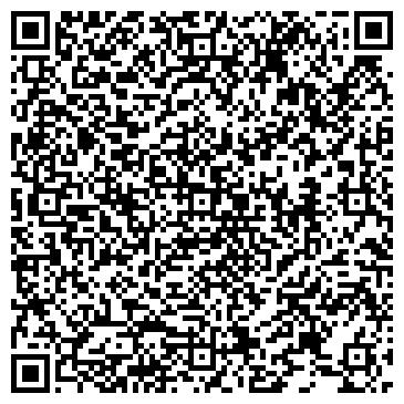 """QR-код с контактной информацией организации ТОО """"А.Ю.М. Company"""""""