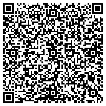 QR-код с контактной информацией организации ИП Чеберкус