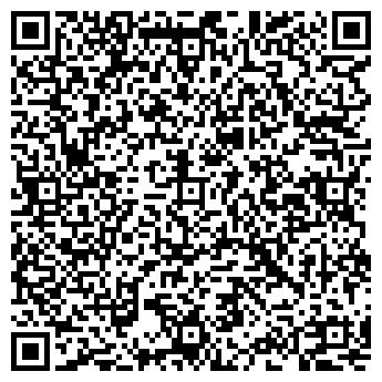 QR-код с контактной информацией организации Тюнинг Ателье, Гомель