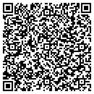 QR-код с контактной информацией организации Tuningatele