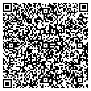 """QR-код с контактной информацией организации ООО """"ТехВладСервис"""""""